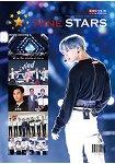 NINE STARS 臺灣版7月 2017第2期
