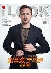 i LOOK電影雜誌2017.10