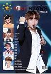 NINE STARS臺灣版10月2017第5期