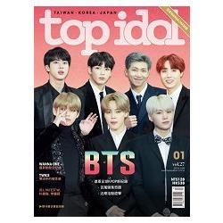 TOP IDOL 2017第27期:BTS防彈少年團