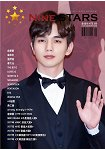 NINE STARS 臺灣版 201801