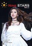 NINE STARS 臺灣版201802