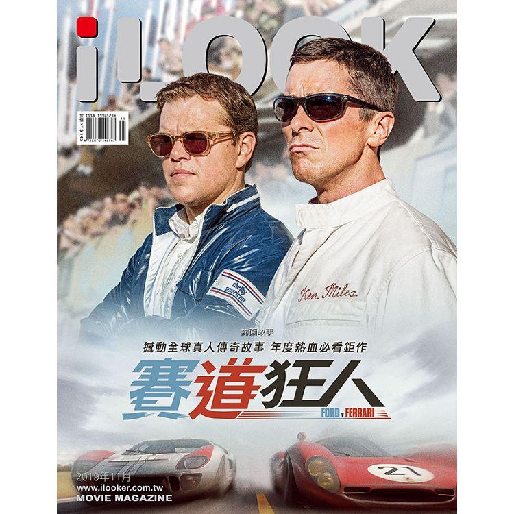 i LOOK電影雜誌2019.11