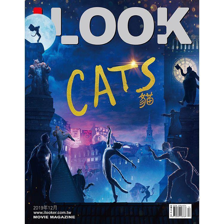 i LOOK電影雜誌2019.12