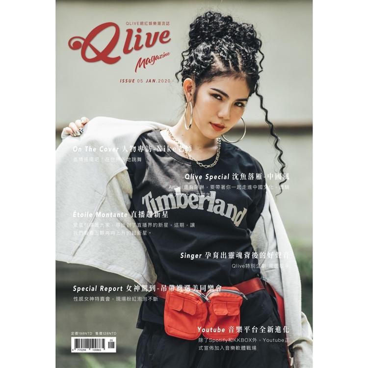 Q live創刊號1月2020