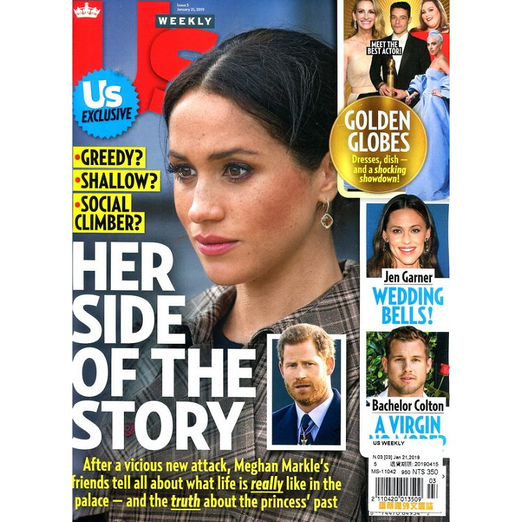 US WEEKLY 1月21日_2019
