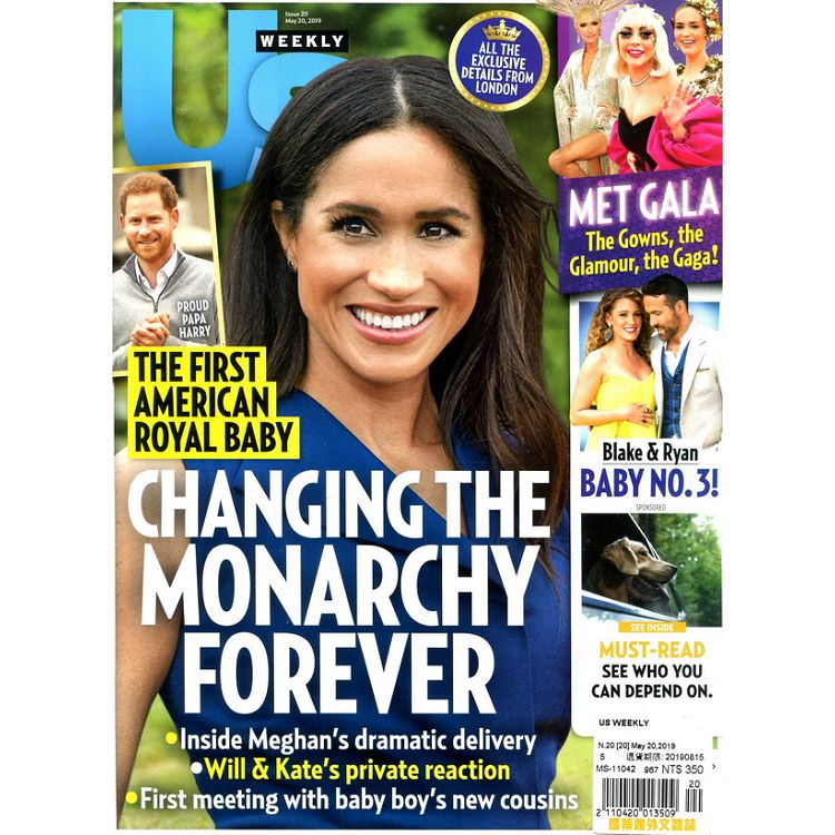 US WEEKLY 5月20日_2019