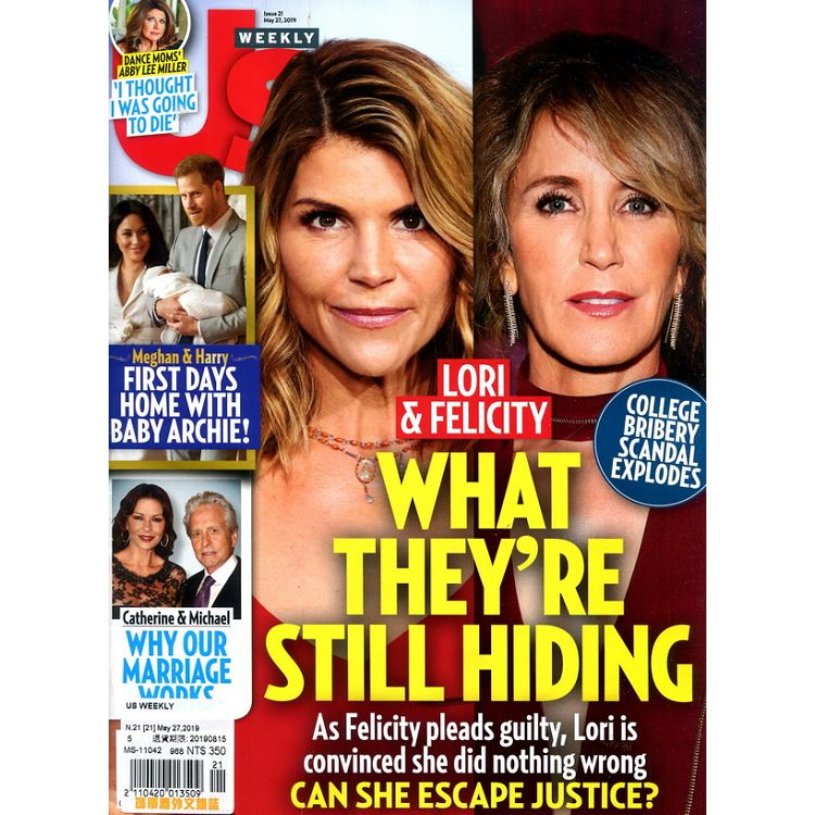 US WEEKLY 5月27日_2019