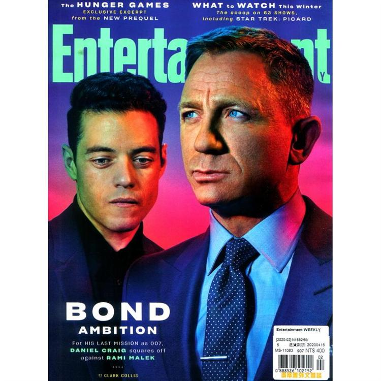Entertainment WEEKLY 第1582-1583期 2月號_2020