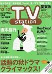 TV station 11月29日 2008