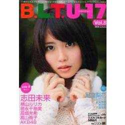 B.L.T.U - 17 Vol.8