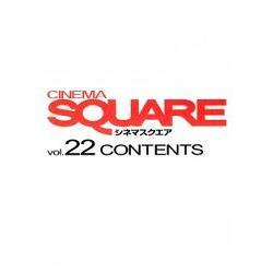 Cinema Square