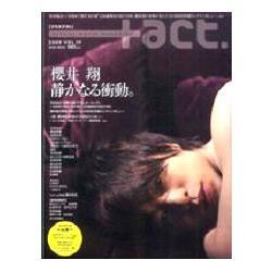 +act. Vol.19