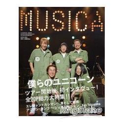 MUSICA 5月號2009