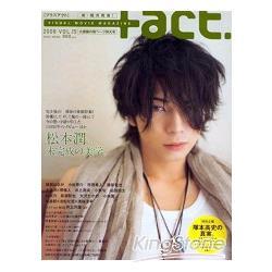 + act Vol.15