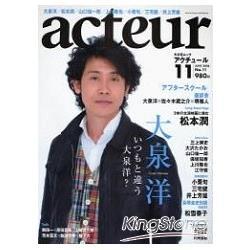 acteur Vol.11