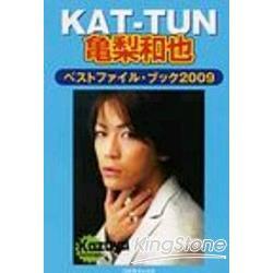 KAT-TUN龜梨和也偶像成長全紀錄