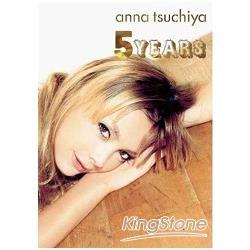土屋安娜出道5週年紀念寫真集