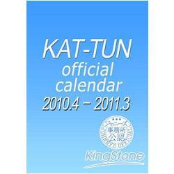 KAT-TUN學年曆2010.04-2011.03