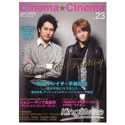 Cinema ★ Cinema 電影藝能特蒐 Vol.23