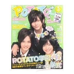 POTATO 5月號2010 封面:NYC
