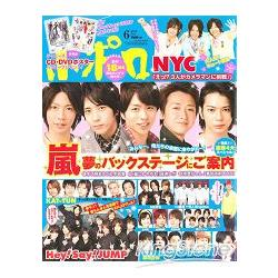 POPOLO 6月號2010封面人物:嵐.NYC等