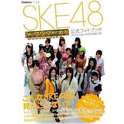 SKE48妄想刑事!公式寫真書
