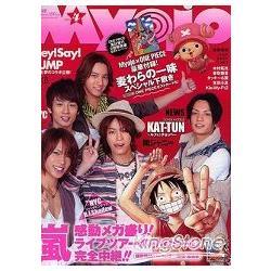 Myojo 4月號2011附墊板.明信片