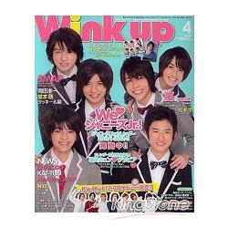 Wink up 4月號2011附海報
