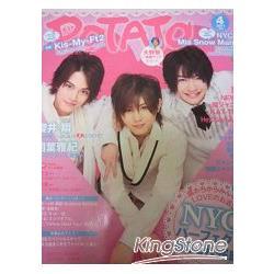 POTATO 4月號2011附海報
