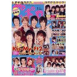 POPOLO 1月號2012附海報