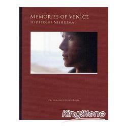 西島秀俊寫真集「MEMORIES OF VENICE」