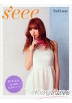 s`eee 2nd issue鈴木亞美第二本寫真集