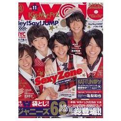 Myojo 11月號2012附海報