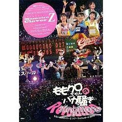 桃色幸運草Z巡迴演唱寫真報導 2012年版