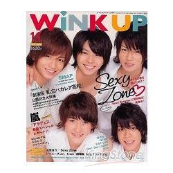 Wink up 11月號2012附海報