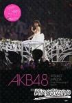 AKB48前田敦子最後寫真
