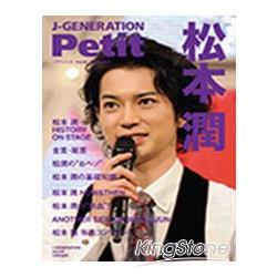 J-GENERATION Petit Vol.4
