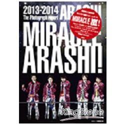 MIRACLE嵐!2013-2014最新演唱會寫真報導 普通版
