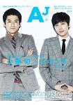 AJ Vol.3