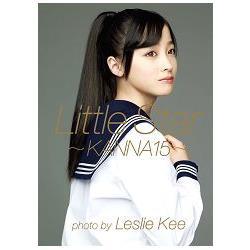 Little Star~KANNA15~橋本環奈寫真集