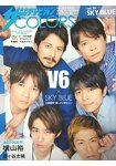 The Television COLORS Vol.14 SKY BLUE