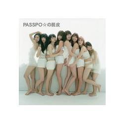 日本偶像女團PASSPO☆脫皮