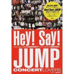 Hey!Say!JUMP 演唱會寫真紀實 永久保存版
