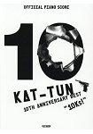 KAT-TUN 出道10週年紀念專輯精選`10Ks!`官方鋼琴樂譜集