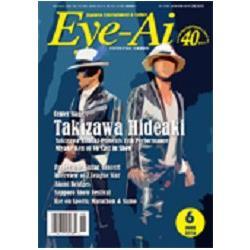 Eye-Ai 6月號2016