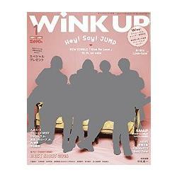 Wink up 1月號2017