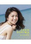 YUKO OSHIMA大島優子×VOCE 年曆 2017年度 桌上型