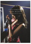 LIVE FOREVER NANA MIZUKI-水樹奈奈現場演唱會紀實報導 特別限定版