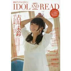 IDOL AND READ-閱讀偶像情報誌 Vol.9